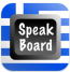 Greek_Speak_Board_Icon