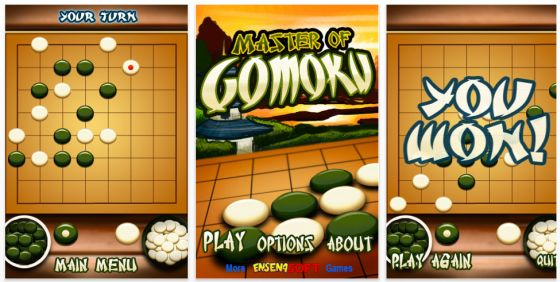 Master of Gomoku Screenshot