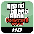 GTA_Chinatown_Wars_feature