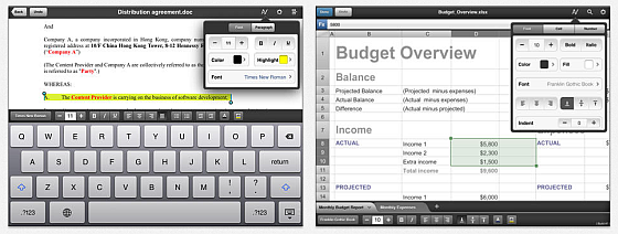 OfficeSuite Professional Screenshots