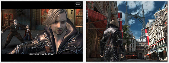 Bloodmasque Screenshots
