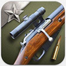 Scharfschützenspiel gerade kostenlos für iPhone und iPad: Ruhige Hand gefragt