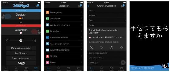 Lingopal 44 Screens