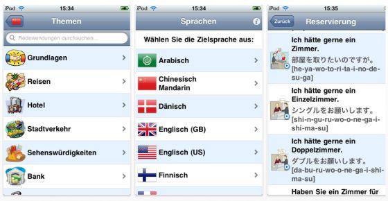 Jourist Weltübersetzer - Übersetzungsapp für iPhone, iPod Touch und iPad - Screenshots