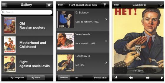 Soviet Posters HD Screenshots der Universal App für iPhone, iPod Touch und iPad